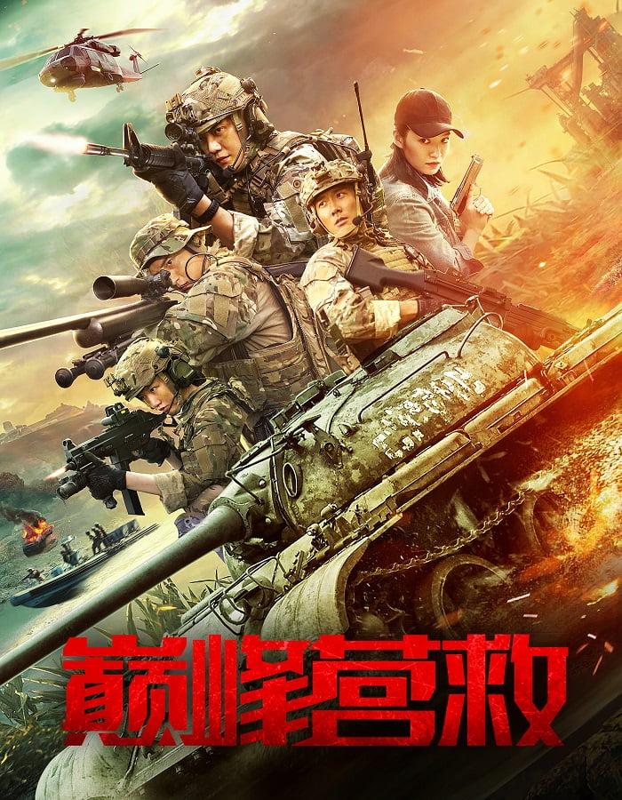 Peak Rescue (Dian feng ying jiu) (2019)