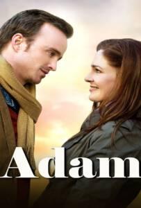 Adam (Quad) (2020)
