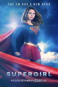 Supergirl Season 2 สาวน้อยจอมพลัง 2