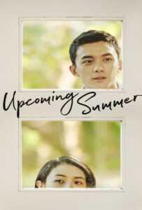 Upcoming Summer (2021) ร้อนหน้า... ไว้มารักกัน
